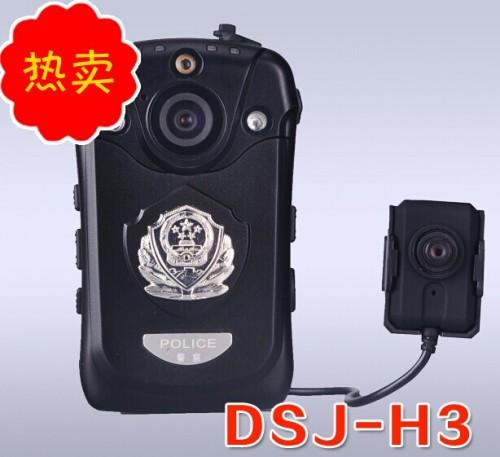 DSJ-H3执法记录仪