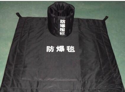 1.6*1.6单围栏防爆毯