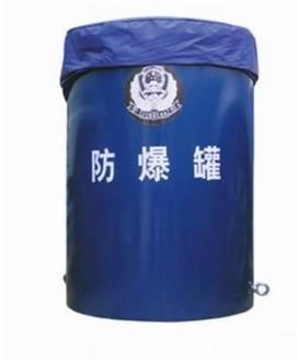 JT401防爆罐