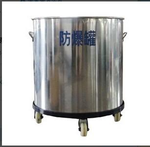FBG-G2-SD02防爆罐
