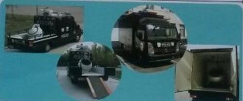 车载式JBG系列防爆球