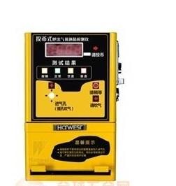 AT309投币式酒精测试仪